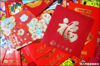 chinese-manners-red-packets